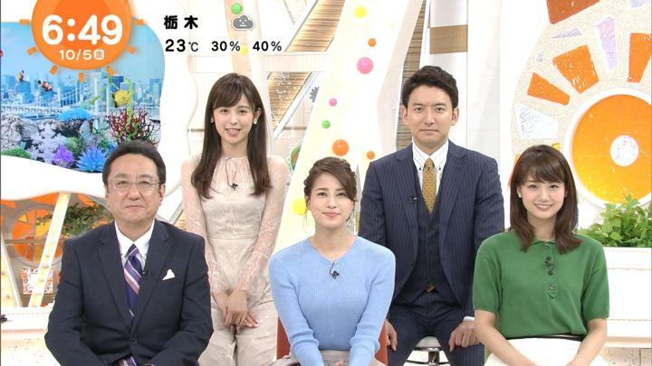 2018年10月05日永島優美の画像10枚目