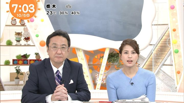 2018年10月05日永島優美の画像11枚目