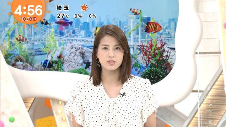 2018年10月08日永島優美の画像01枚目