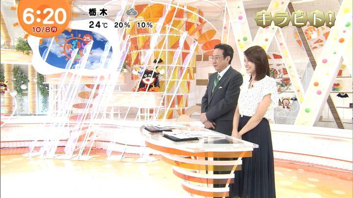 2018年10月08日永島優美の画像08枚目
