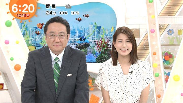 2018年10月08日永島優美の画像09枚目