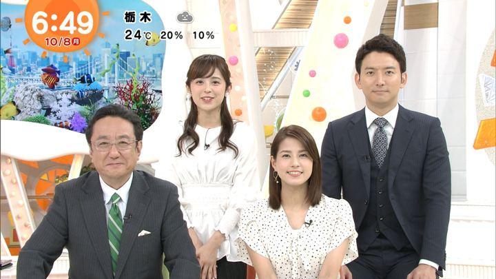 2018年10月08日永島優美の画像11枚目
