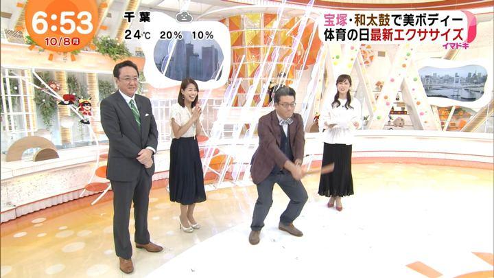 2018年10月08日永島優美の画像12枚目