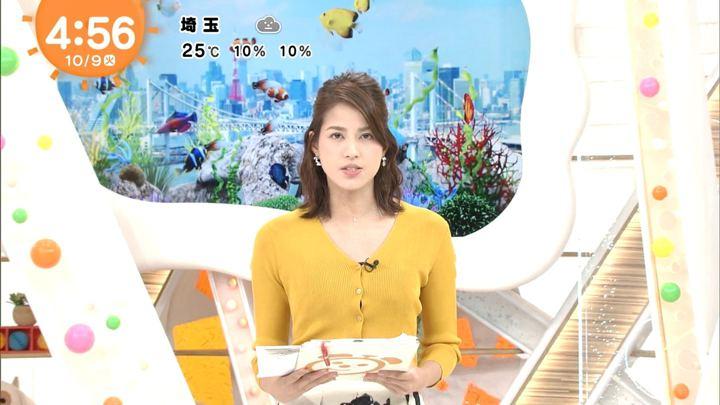 2018年10月09日永島優美の画像01枚目