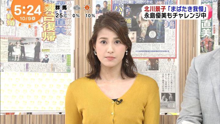 2018年10月09日永島優美の画像05枚目