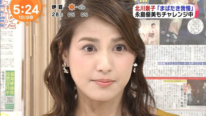 2018年10月09日永島優美の画像08枚目