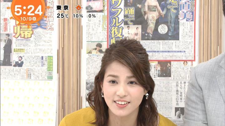 2018年10月09日永島優美の画像11枚目