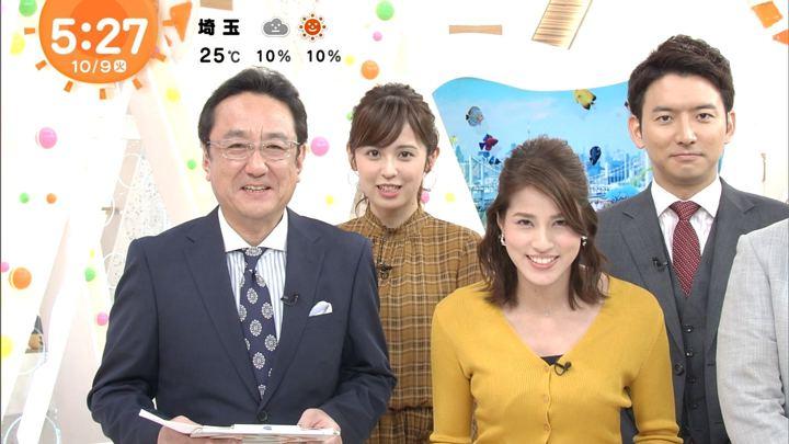 2018年10月09日永島優美の画像12枚目