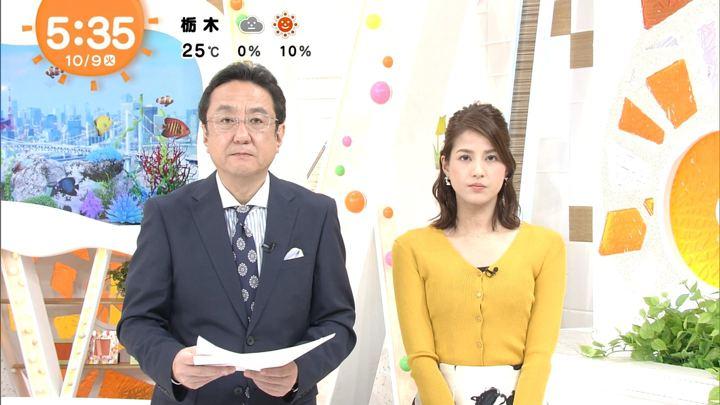 2018年10月09日永島優美の画像13枚目