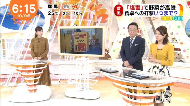 2018年10月09日永島優美の画像16枚目
