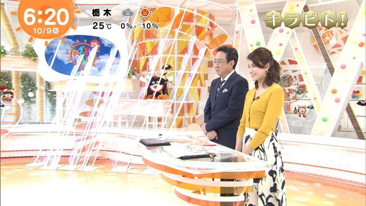 2018年10月09日永島優美の画像17枚目