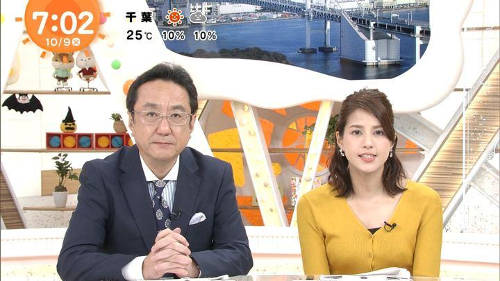 2018年10月09日永島優美の画像22枚目