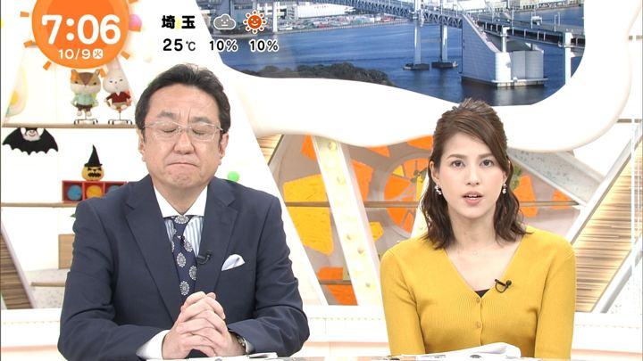 2018年10月09日永島優美の画像23枚目