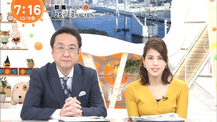 2018年10月09日永島優美の画像24枚目