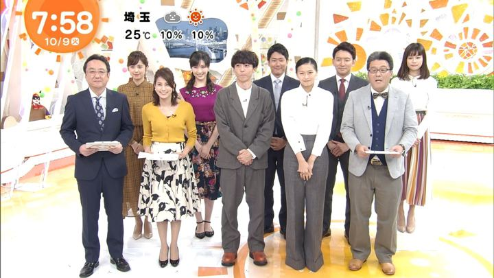 2018年10月09日永島優美の画像25枚目
