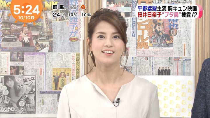 2018年10月10日永島優美の画像03枚目