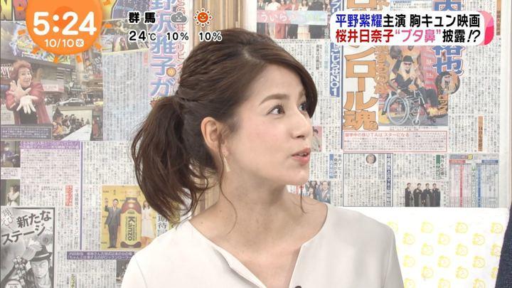 2018年10月10日永島優美の画像04枚目