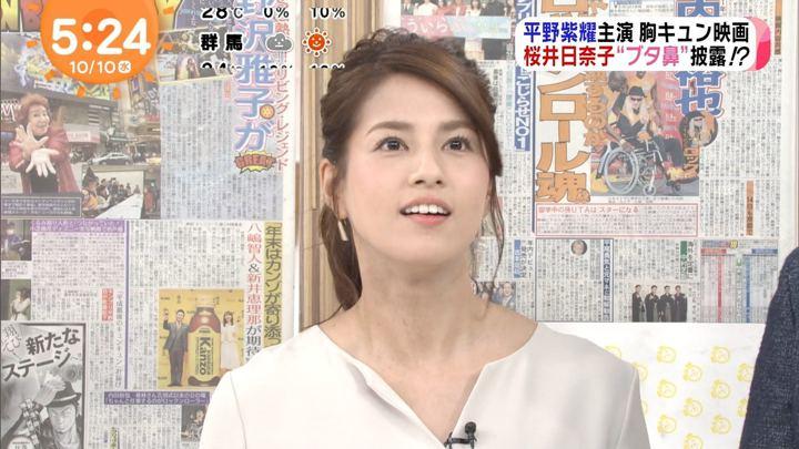 2018年10月10日永島優美の画像05枚目