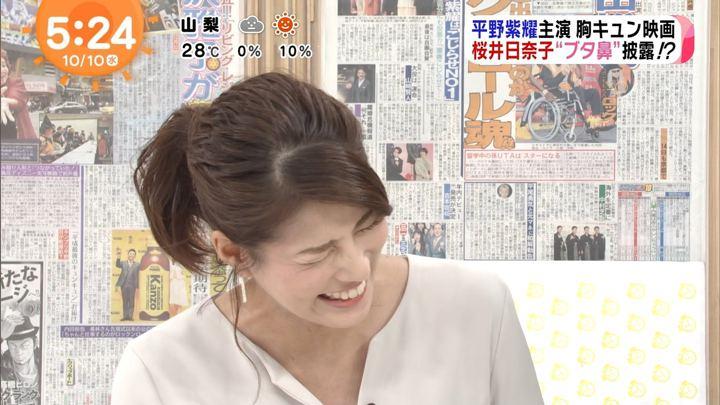 2018年10月10日永島優美の画像06枚目