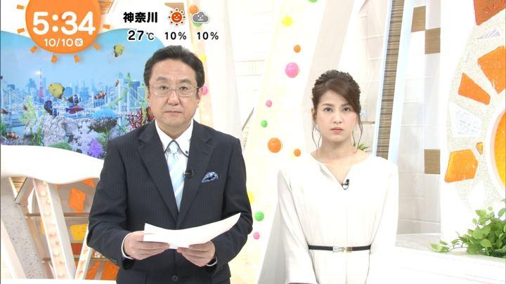 2018年10月10日永島優美の画像07枚目