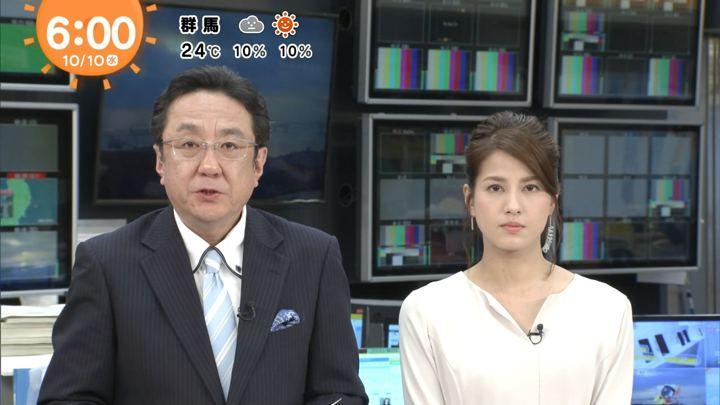 2018年10月10日永島優美の画像08枚目