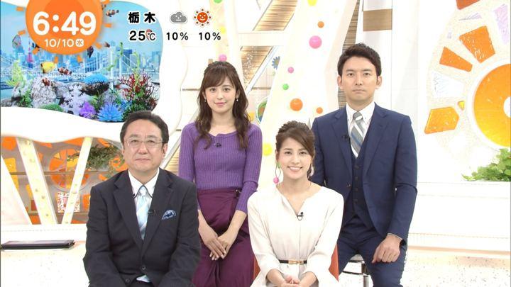 2018年10月10日永島優美の画像12枚目