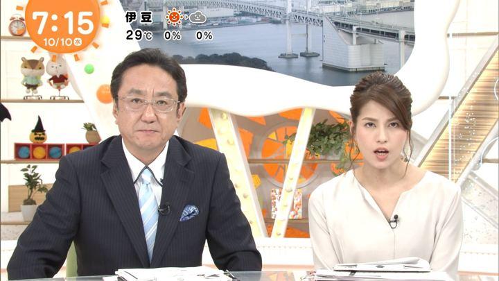 2018年10月10日永島優美の画像16枚目
