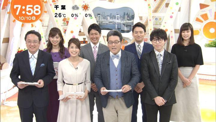 2018年10月10日永島優美の画像18枚目
