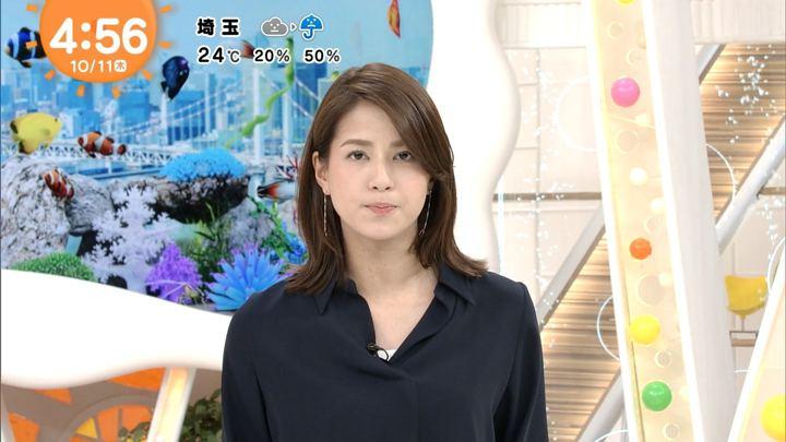 2018年10月11日永島優美の画像01枚目