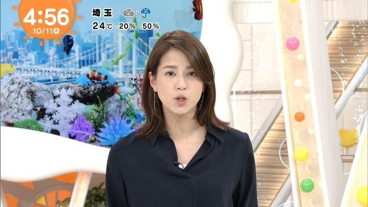 2018年10月11日永島優美の画像02枚目