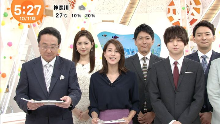 2018年10月11日永島優美の画像03枚目
