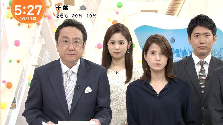2018年10月11日永島優美の画像04枚目