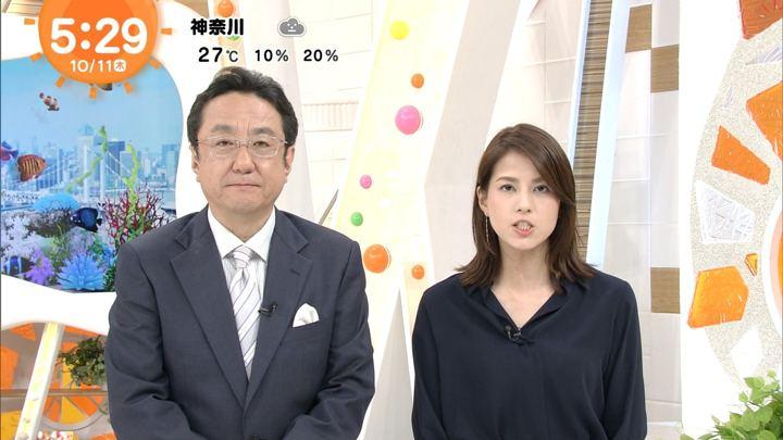 2018年10月11日永島優美の画像05枚目
