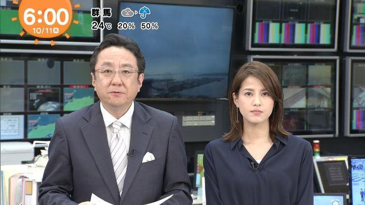 2018年10月11日永島優美の画像06枚目