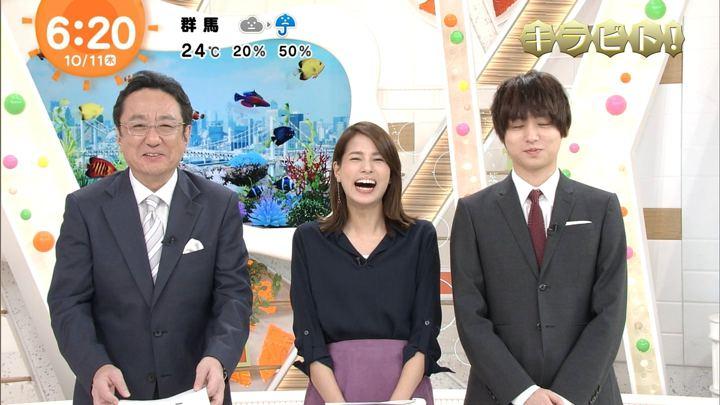 2018年10月11日永島優美の画像08枚目
