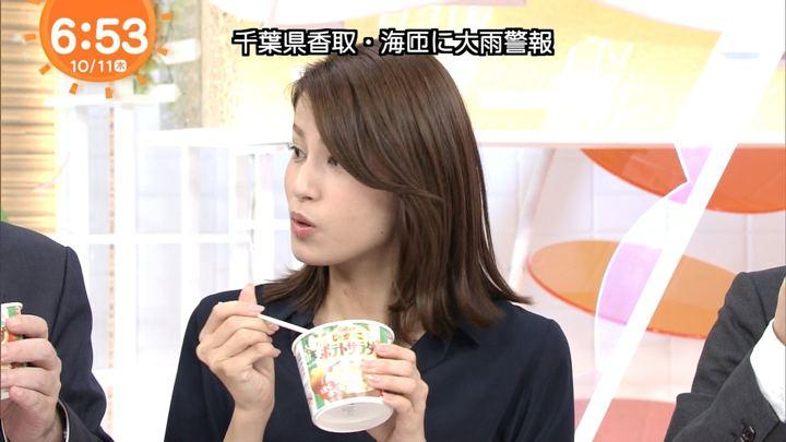 2018年10月11日永島優美の画像11枚目