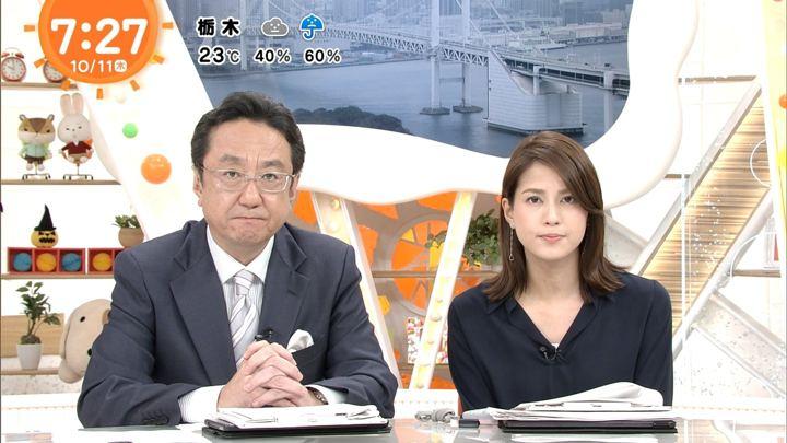2018年10月11日永島優美の画像12枚目