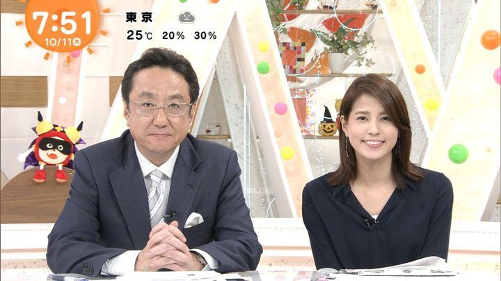 2018年10月11日永島優美の画像13枚目