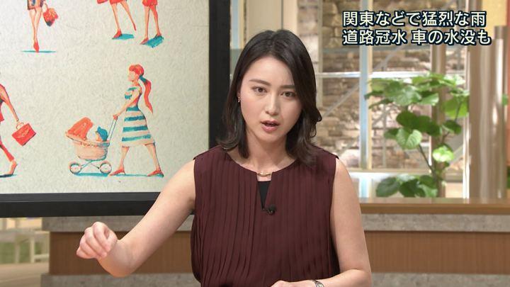 2018年08月10日小川彩佳の画像04枚目