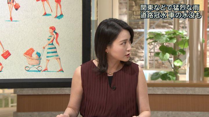 2018年08月10日小川彩佳の画像05枚目