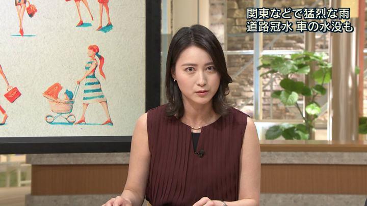 2018年08月10日小川彩佳の画像07枚目
