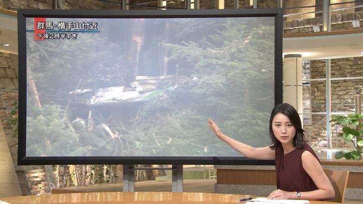 2018年08月10日小川彩佳の画像10枚目