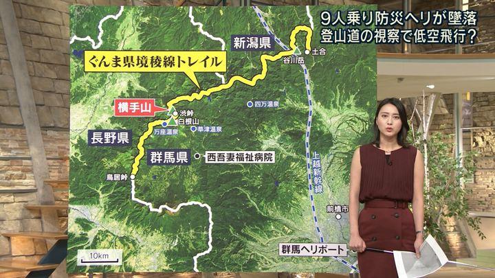 2018年08月10日小川彩佳の画像11枚目
