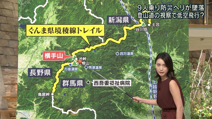 2018年08月10日小川彩佳の画像14枚目