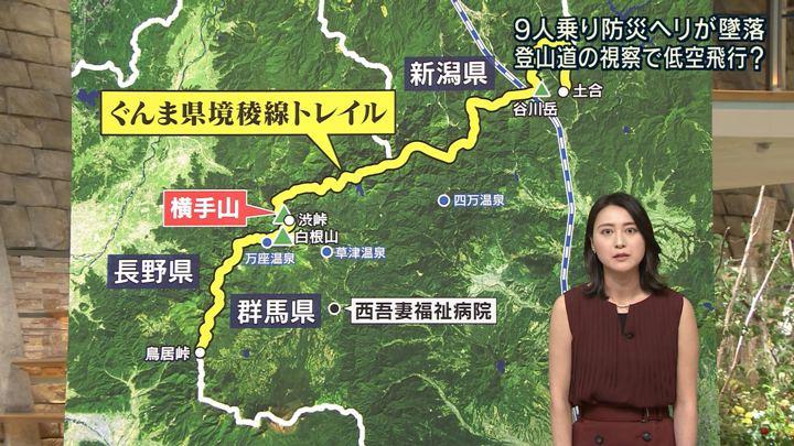 2018年08月10日小川彩佳の画像15枚目
