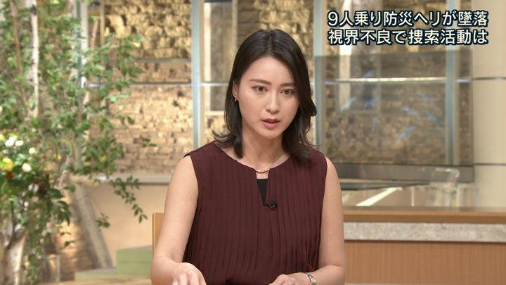 2018年08月10日小川彩佳の画像16枚目