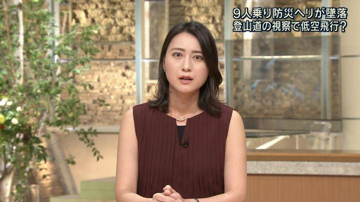 2018年08月10日小川彩佳の画像18枚目