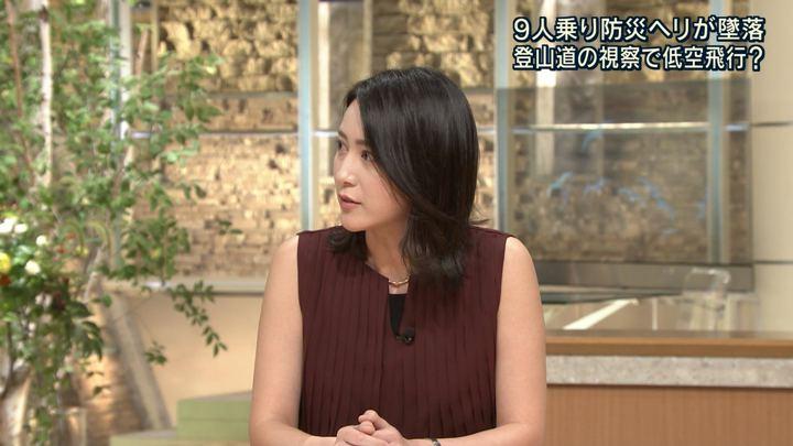2018年08月10日小川彩佳の画像19枚目