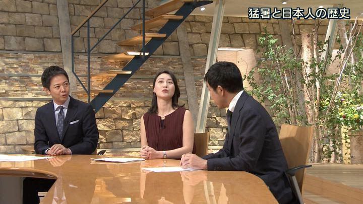2018年08月10日小川彩佳の画像20枚目