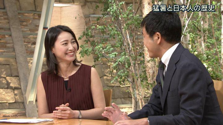 2018年08月10日小川彩佳の画像21枚目